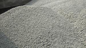 Цемент оптом и в розницу. Широкий ассортимент стройматериалов