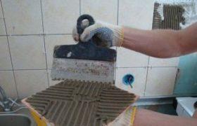 Керамическая плитка для внутренней отделки помещений