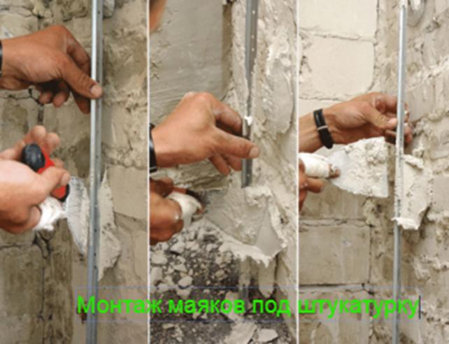 Штукатурка фасада – оптимальный вариант внешней отделки