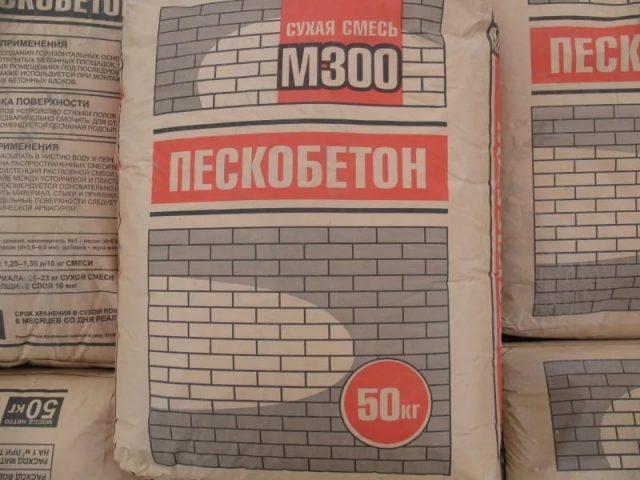 """alt=""""Пескобетон М300"""""""