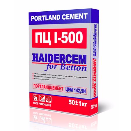 Цемент М500-Д0