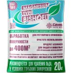 ДМС Магнезиум Тайп (DMS-SW Magnesium Type)