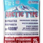 ДМС Арктик Тайп (DMS-SW Arctic Type)