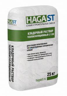Кладочный раствор теплоизоляционный HAGAST LT-200