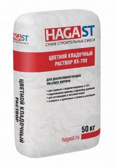 Цветной кладочный раствор облицовочный HAGAST KS-701 Белый