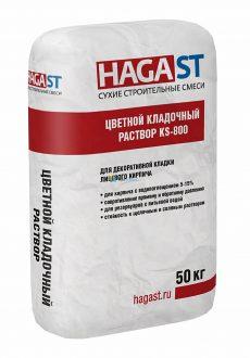 Цветной кладочный раствор облицовочный HAGAST KS-870 Красный