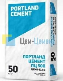 Мордов Цемент М500