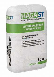 Цветной кладочный раствор облицовочный HAGAST KS-960 Темно-коричневый