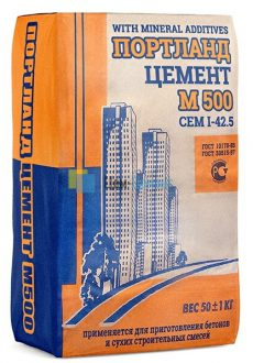 Серебрянский Цемент М500д0