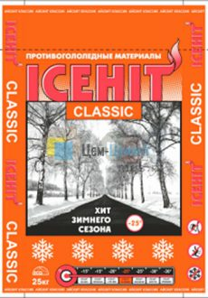 ICEHIT Classic