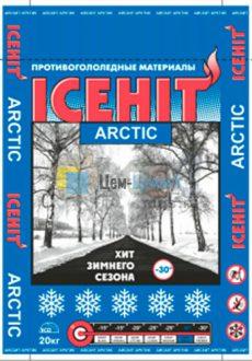 ICEHIT ARCTIC