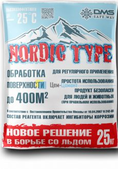 Нордик тайп (DMS Nordic Type) 25кг