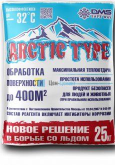 Арктик тайп