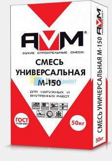 Сухая смесь М150 универсальная AVM