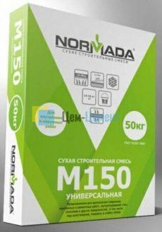 Сухая смесь М150 универсальная NORMADA