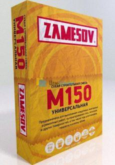 Сухая смесь М150 универсальная ZAMESOV