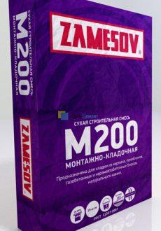 Сухая смесь М200 монтажно кладочная ZAMESOV