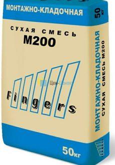 Сухая смесь М200 монтажно кладочная FINGERS