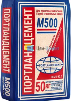 Михайловский Цемент м500 д20