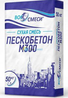 Сухая смесь М300 пескобетон ВОС СМЕСИ
