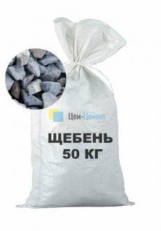 Щебень гравийный 40-70