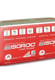 Базальтовая вата Isoroc ПП-75 1000х500х50 мм 8 шт (4 м2)