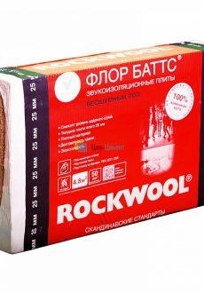 Базальтовая вата Rockwool Флор Баттс 1000х600х25 мм 8 шт (4,8 м2)