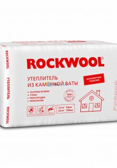 Базальтовая вата Rockwool Эконом 1000х600х50 мм 12 шт (7,2 м2)