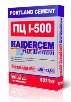 Haidercem (ЦЕМ I 42,5Н) Цемент м500д0