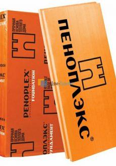Теплоизоляция Пеноплэкс Фундамент 1185x585x50 мм 7 шт (4,83 м2)