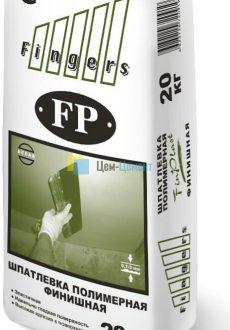 Шпаклевка полимерная финишная«FinPlast» (FP)
