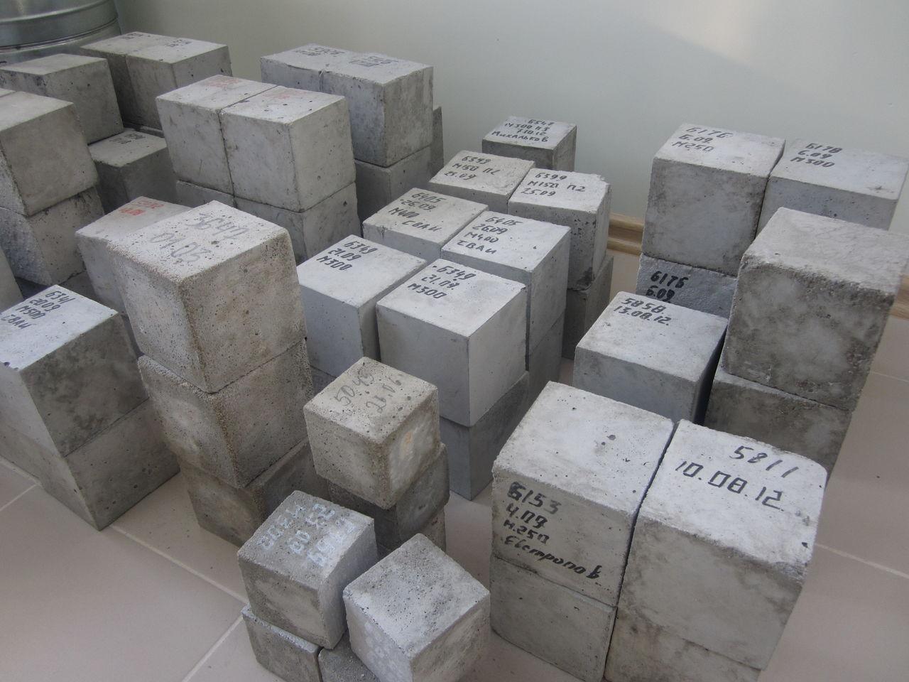 Сколько цемента в 1 кубе бетона