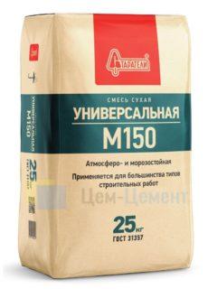 СУХАЯ СМЕСЬ М150 УНИВЕРСАЛЬНАЯ, мешок 25кг