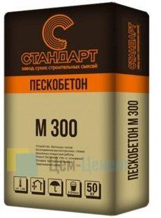 СУХАЯ СМЕСЬ М300 ПЕСКОБЕТОН СТАНДАРТ, МЕШОК 50КГ